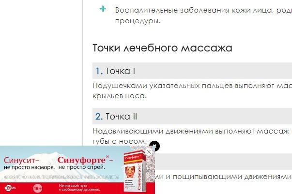 Рекламные блоки для сайта 1 - kwork.ru
