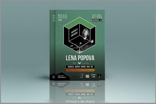 Дизайн постера, афиши 16 - kwork.ru