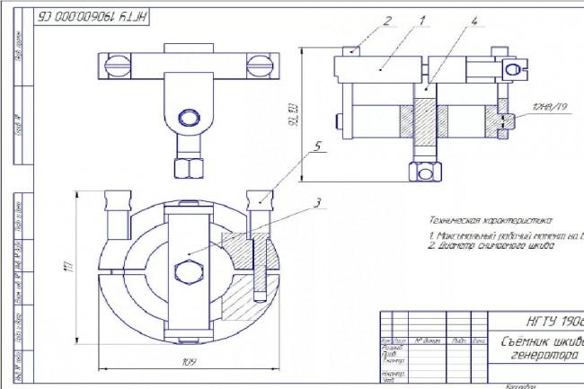 Чертежи и модели в компас 3D 2 - kwork.ru