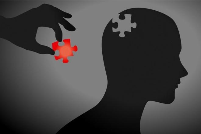 Тексты по психологии 1 - kwork.ru