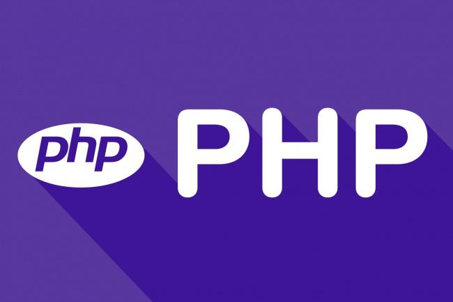 Напишу PHP скрипт для DLE 1 - kwork.ru