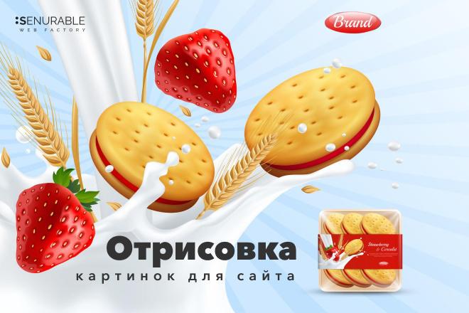 Отрисовка графических материалов для сайта 4 - kwork.ru