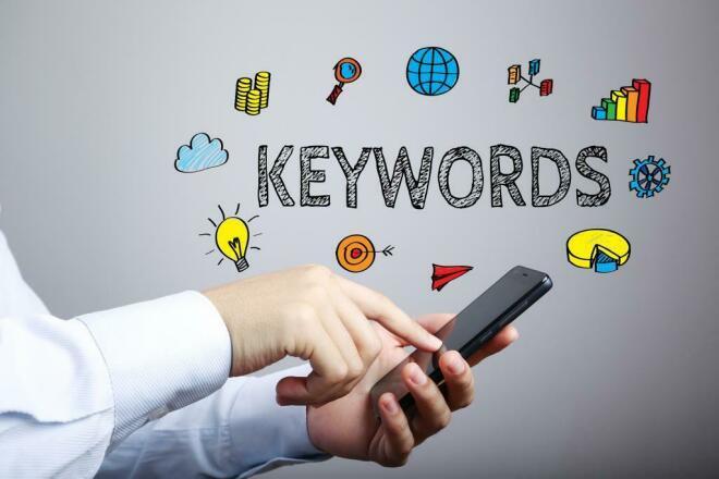 Подберу ключевые слова keywords для коммерческого сайта 1 - kwork.ru