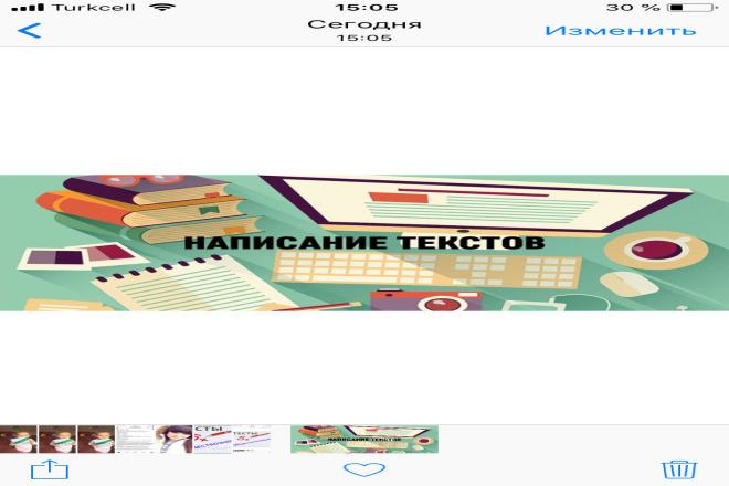 Наберу грамотно и быстро тексты в Word с изображений 1 - kwork.ru