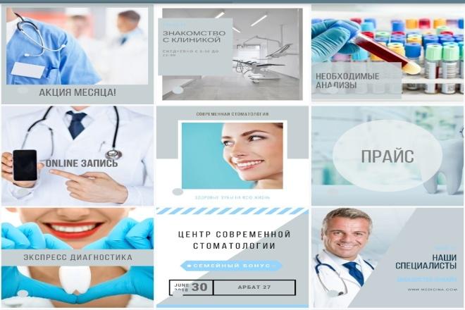 Оформлю instagram. Шапка профиля, аватар, обложка вечных сториз, баннеры 17 - kwork.ru