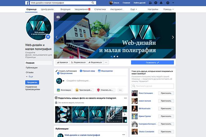 Дизайн группы в Facebook 6 - kwork.ru