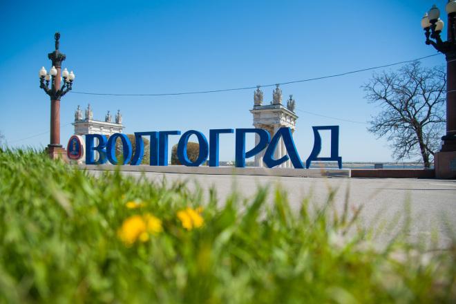 База данных компаний, предприятий и организаций Волгоград 2020 год 1 - kwork.ru