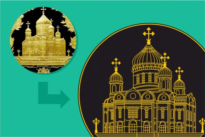 Преобразую в вектор растровое изображение любой сложности 102 - kwork.ru