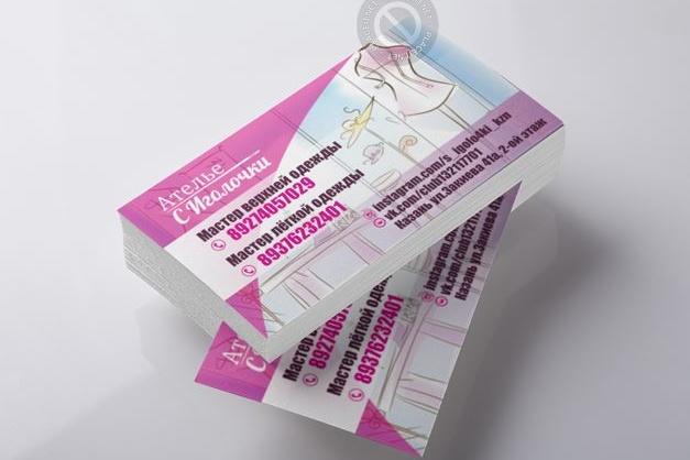 2 варианта визитки в исходнике 15 - kwork.ru