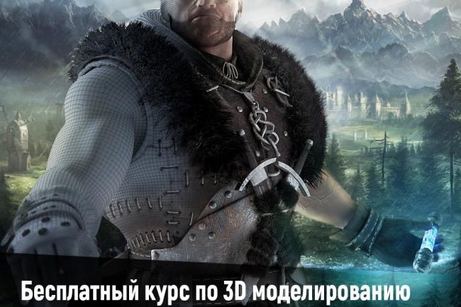 Сделаю яркие баннеры 45 - kwork.ru