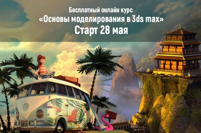Сделаю яркие баннеры 46 - kwork.ru