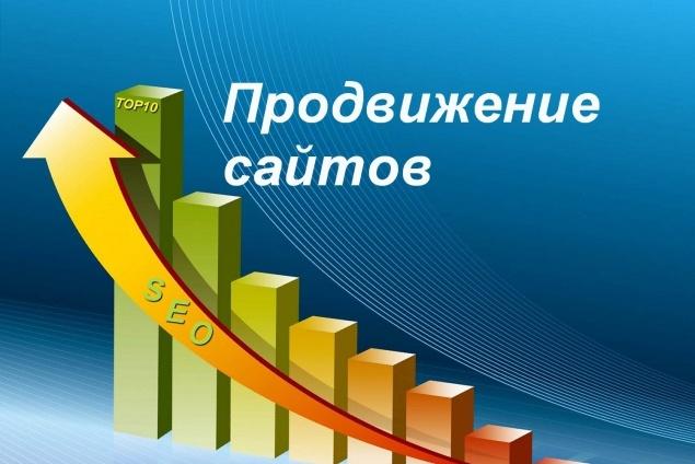 Сделаю прогон сайта 1 - kwork.ru