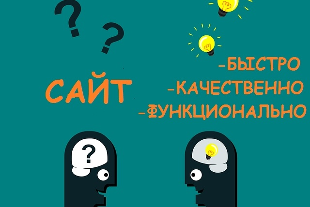 Создам сайт-визитку под ключ для любой сферы деятельности 1 - kwork.ru