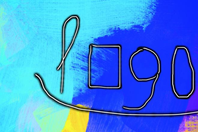 Доработаю логотип 4 - kwork.ru