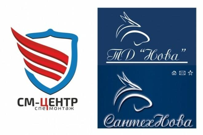 Переведу логотип в вектор 2 - kwork.ru