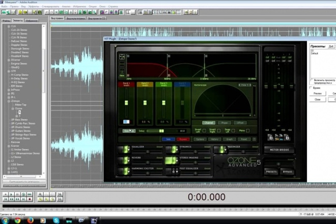 Мастеринг аудио треков 2 - kwork.ru