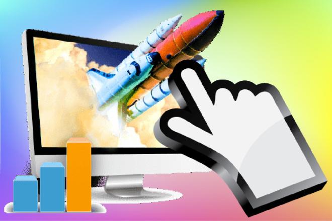 Разработаю Landing Page - одностраничный сайт визитка на CMS WordPress 9 - kwork.ru