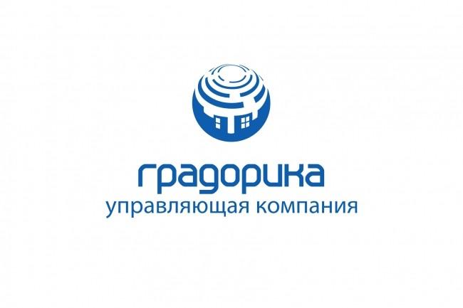 Переведу ваш логотип, изображение в вектор 9 - kwork.ru