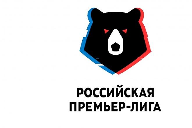 Переведу ваш логотип, изображение в вектор 12 - kwork.ru
