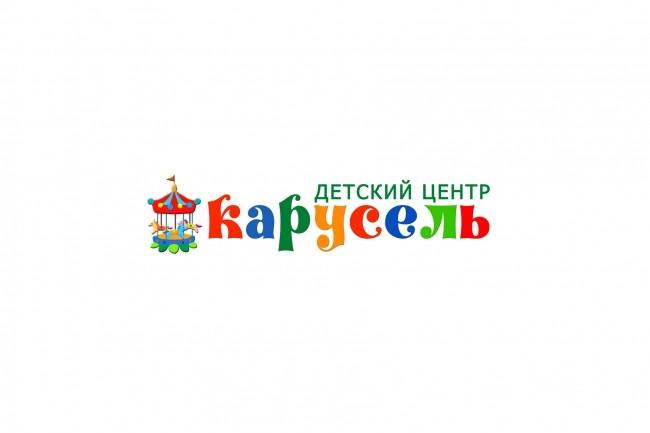Переведу ваш логотип, изображение в вектор 11 - kwork.ru