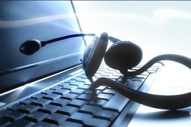 Выполню профессионально транскрибацию аудио-видео файлов в текст 1 - kwork.ru