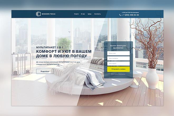 Сайты по фрилансу в москве freelance dialux