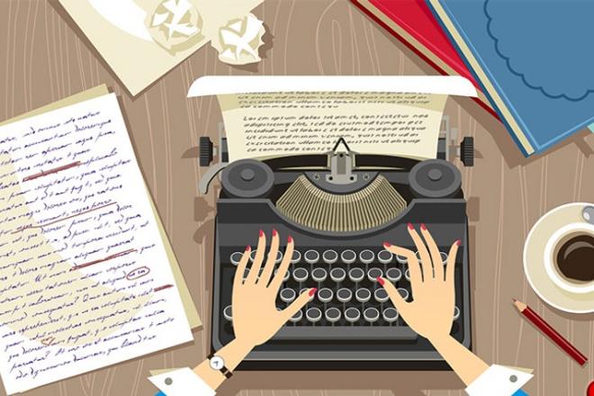 Напишу 4000 знаков качественного текста на любую тематику 1 - kwork.ru