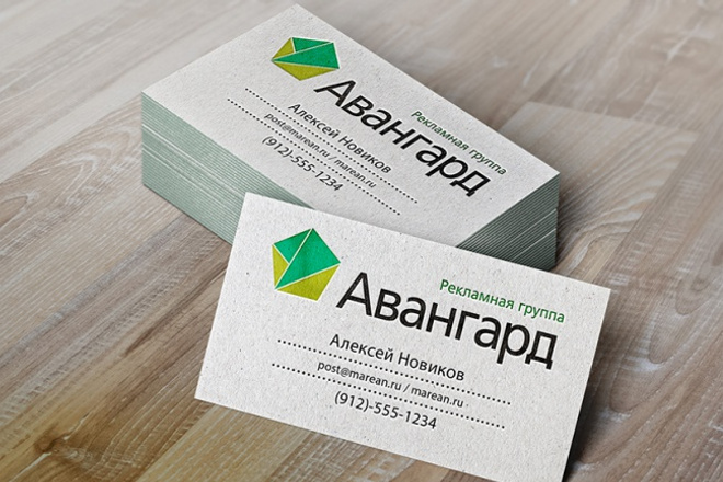 Дизайн визитки 107 - kwork.ru