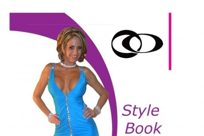 Дизайн обложки книги 3 - kwork.ru