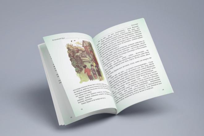 Создам брошюру 1 - kwork.ru