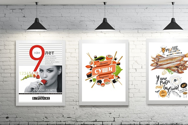 Наружная реклама, билборд 116 - kwork.ru