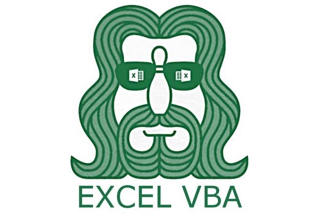 VBA Excel - Формы, Графики, Макросы, Формулы, Сводные таблицы 1 - kwork.ru