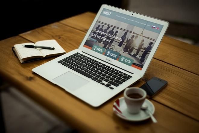 Создам дизайн страницы сайта 89 - kwork.ru