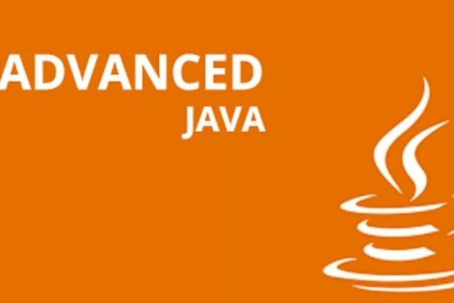 Продвинутая Java видео курс 1 - kwork.ru