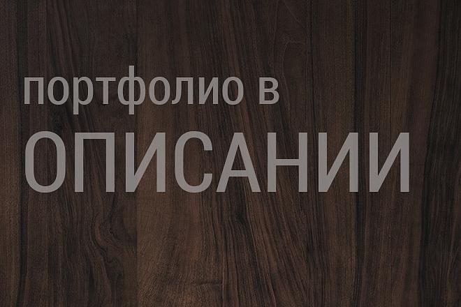 Озвучу художественный текст 1 - kwork.ru