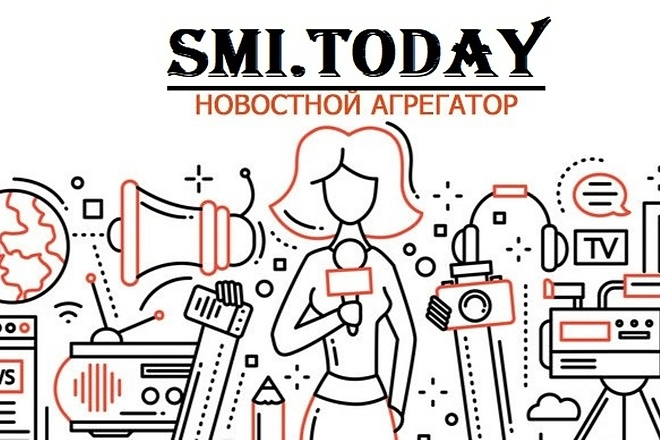 Трафик для новостных изданий 1 - kwork.ru