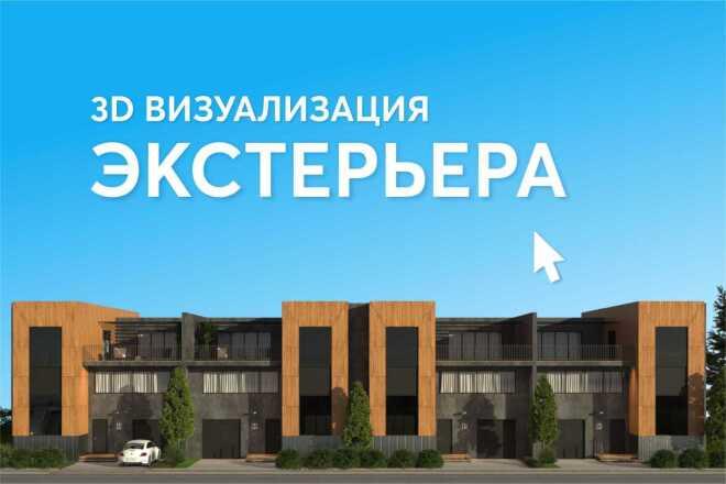 Визуализация экстерьера дома 7 - kwork.ru