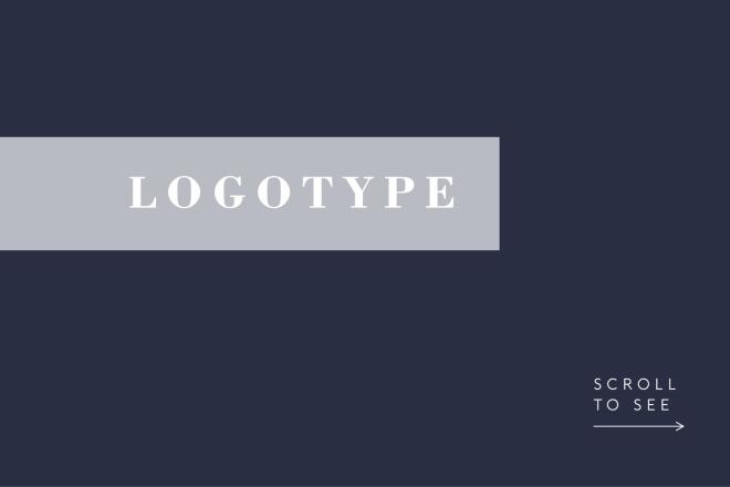 Создам логотип 3 варианта + PNG + вектор 5 - kwork.ru