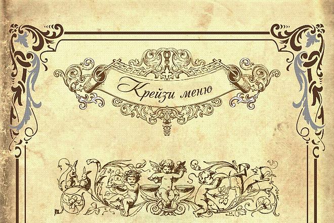Обложки для книг 31 - kwork.ru