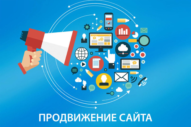 Видеокурс Схема идеального продвижения вашего сайта по шагам - SEO 1 - kwork.ru