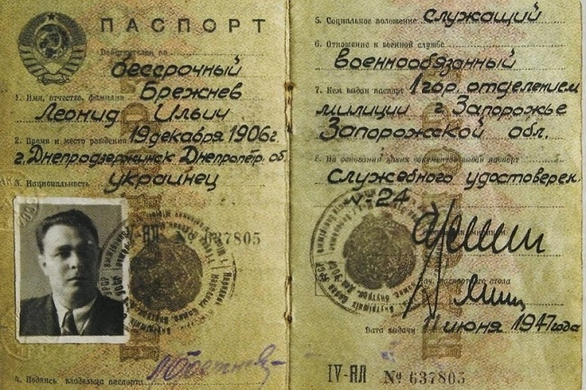 Пародия на Брежнева 2 - kwork.ru