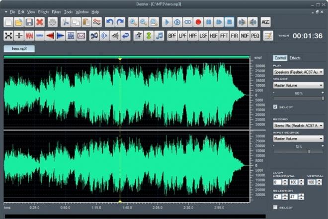 Обработка аудио-материала 2 - kwork.ru