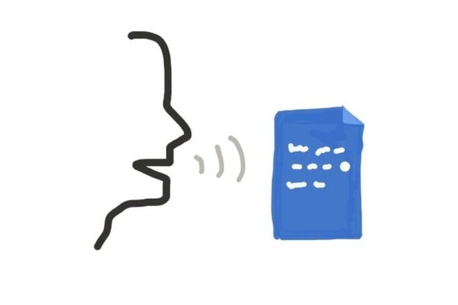 Аудио, видео в текст. Транскрибация. Расшифровка 1 - kwork.ru