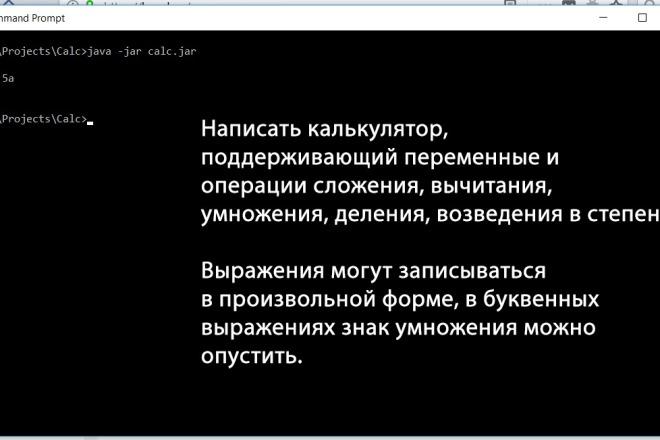 Простая программа на Java 1 - kwork.ru