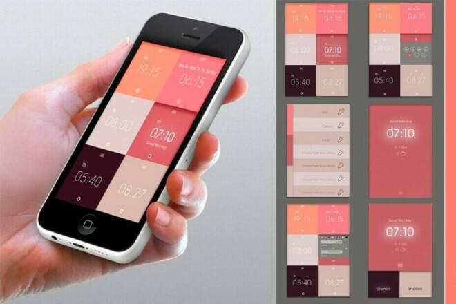 Курс. Дизайн мобильных приложений для IOS 1 - kwork.ru