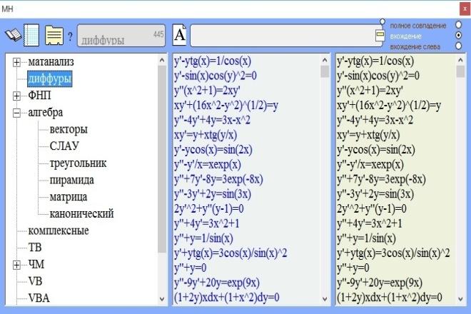 Сборник типовых примеров по высшей математике 1 - kwork.ru