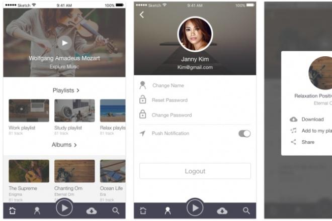 Разработаю дизайн современного мобильного приложения IOS и Android 3 - kwork.ru