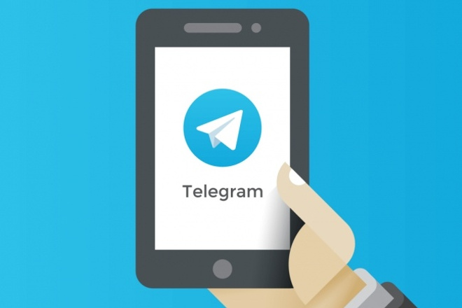 Подписчики телеграм. В чат или на канал. 500 подписчиков 1 - kwork.ru