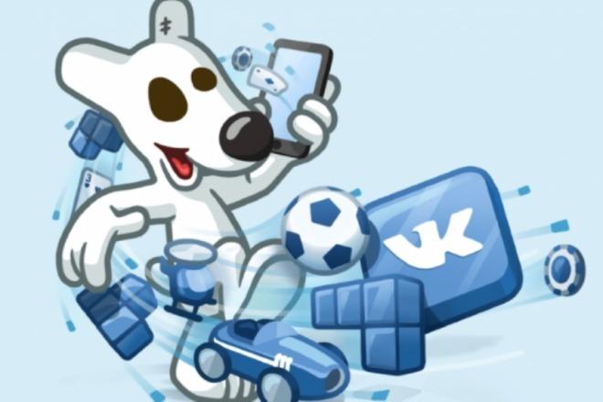 Скачаю музыку из Вконтакте 1 - kwork.ru