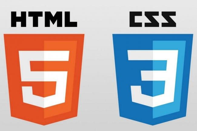 Доработаю всё, что связано с HTML CSS 3 - kwork.ru